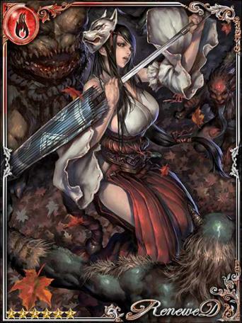 (Death Ground) Demons' Waltz Kagura