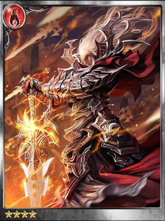 (Liege) Shamash, War Tactician