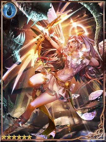 (Lightbolt) Holy Courier Ithirael