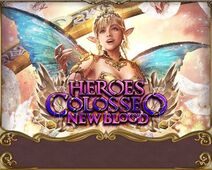 Heroes Colosseo New Blood XI