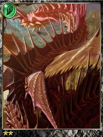 (Impenetrable) Crag Dragon