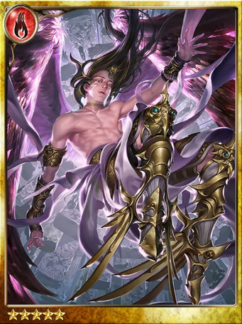 Nirva, Pewter-Winged Angel