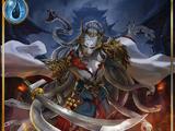 (Shirohebi) Divine Serpent Kiyohime