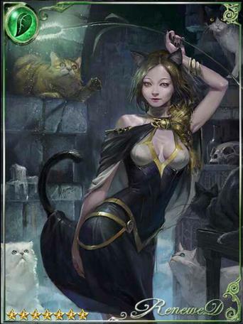 (Enchanted Claws) Inia, Feline Mage