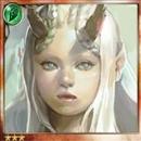Ayla, Half-Beast Guardian thumb