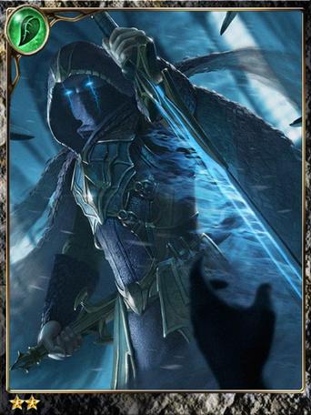 (Mystical) Sword Myth Bearer Valine