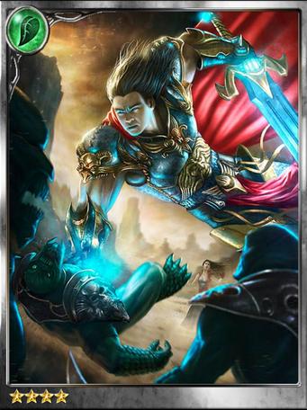(Prowess) Aloof Swordsman Dionigi