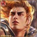 (Flamebond) Firecrest Bearer Oliver thumb