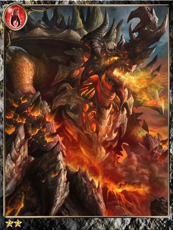 (Magnify) Blaze Breather Trypoxylus
