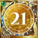 (Tier 21) Legendary Dragon Kings thumb