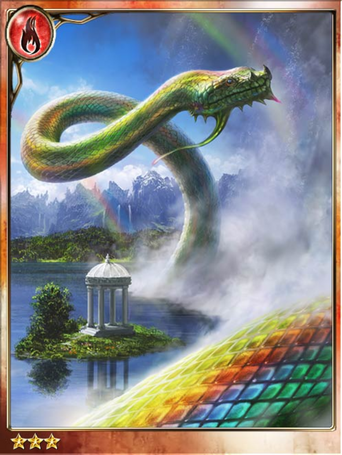 Chromatic Lagoon Dragon