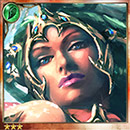 Agatha, Raging Sea Knight thumb