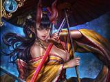 (Death Shower) Wagasa Maiden Mizuki