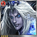 (Icebrand) Icene, Icy Pillar Prince thumb