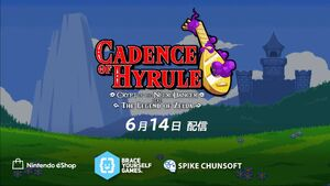 Cadence of Hyrule Nintendo Direct20190612