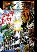 OoT3D Manga