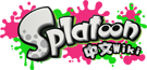 Splatoon Wiki-wordmark