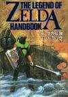 Zelda HandBook
