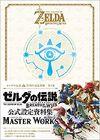 Zelda Botw Master Works