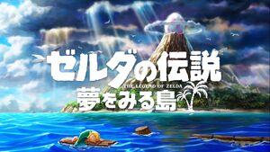LA(NS) Nintendo Direct20190214