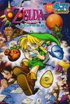 Zelda MM 4KomaGagBattle