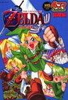Zelda OOT 4KomaGagBattle03