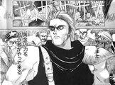 Manga Ganon05-1