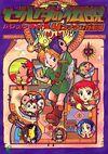 Zelda-MM 4KomaManga