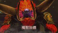 HW Dark Beast Ganon