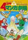 Zelda 4KomaManga 04