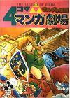 Zelda 4KomaManga 01