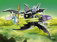 Wing Striker