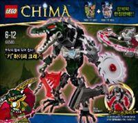 66500 Chi Hyper Cragger