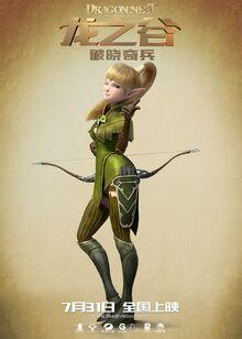 Youloveit ru dragon nest warriors dawn i 9
