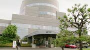 Kuruma Driver's License Center