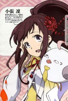 Rin-Kobari