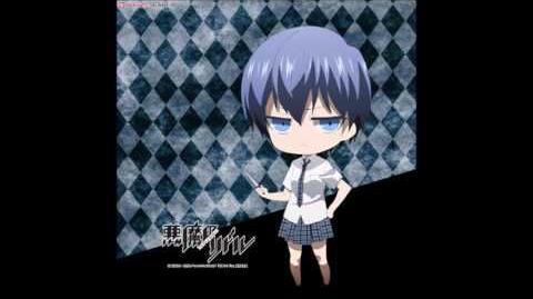 15. Akuma no Riddle OST - Kakusareta Satsui