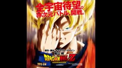"Dragon Ball Z Movie Revival Of ""F"" Frieza Evolution Theme"