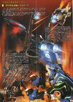 Legendary Tiger Zoids VS Mega Death Saurer