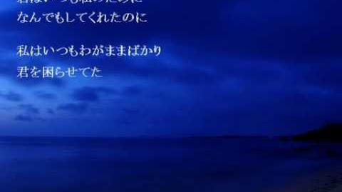 【鏡音リン】リグレットメッセージ【オリジナル】