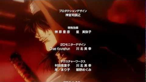 "Hellsing Ultimate OVA 9 Endcredits Song ""SCARS"" by Maon Kurosaki High Quality HD 720p"