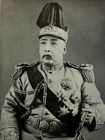 YuanShikaiPresidente1915