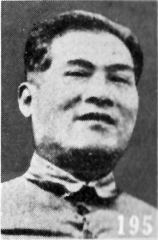 Zhang Guotao