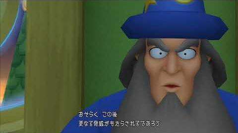 LOTM Weirdmageddon Preview- Shirou visits Yen Sid