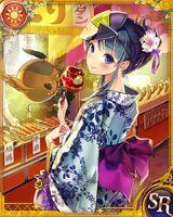 Naruko Aoba Card 15