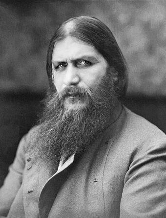 Rasputin PA