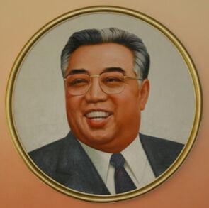 Kim il song portrait