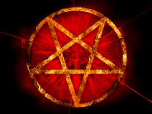 5941517-pentagram-wallpapers