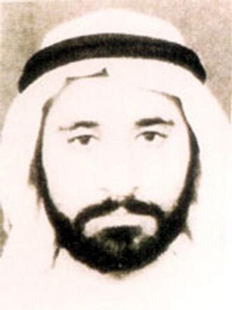 450px-IBRAHIM SALIH MOHAMMED AL-YACOUB