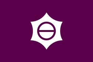 Free-vector-flag-of-meguro-tokyo-clip-art 111804 Flag Of Meguro Tokyo clip art medium